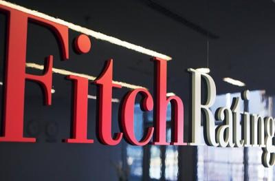 Fitch повысило прогноз по нефтегазовому сектору на 2017 год